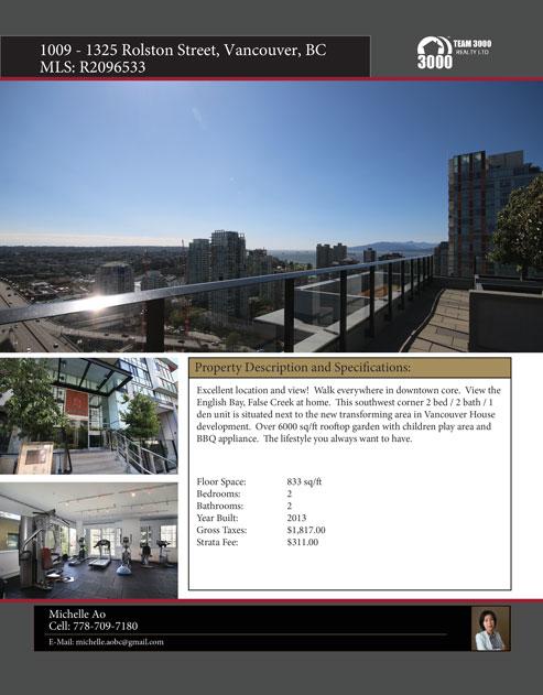 1009-1325-rolston-street-vancouver-bc-02